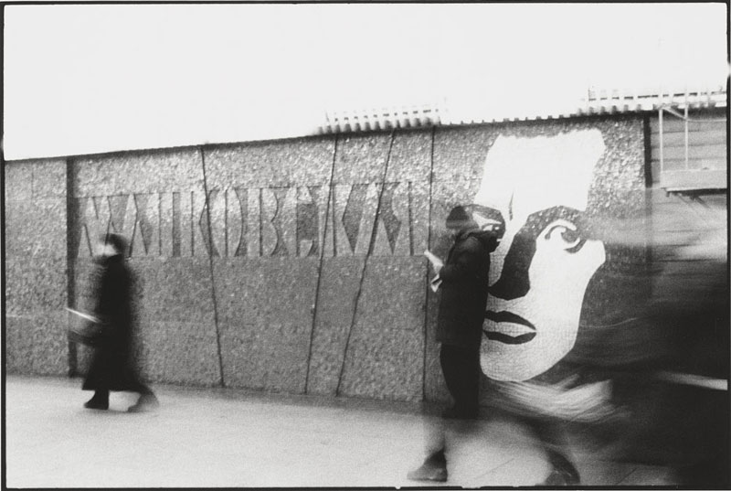 Irina Ruppert | St. Petersburg/Straße | © beim Fotografen